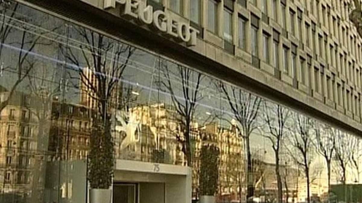 Уряд Франції врятує автомобільний концерн Peugeot Citroen