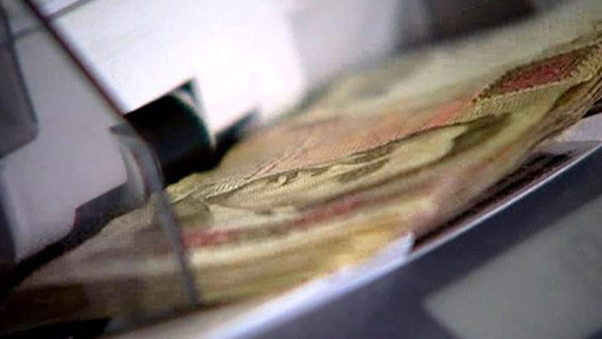 В Украине ввели Всемирный день сбережений