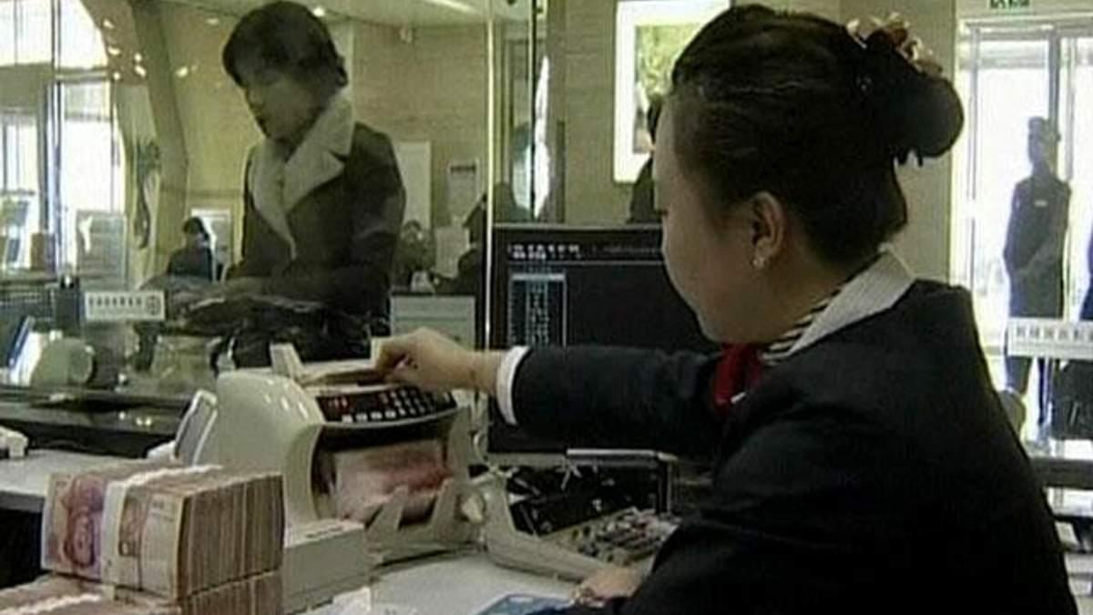Юань може стати конвертованою валютою через 5 років