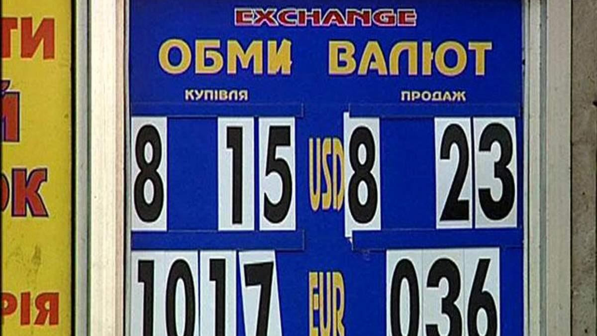 Курс гривні до долара наблизився до рівня 8грн 20коп