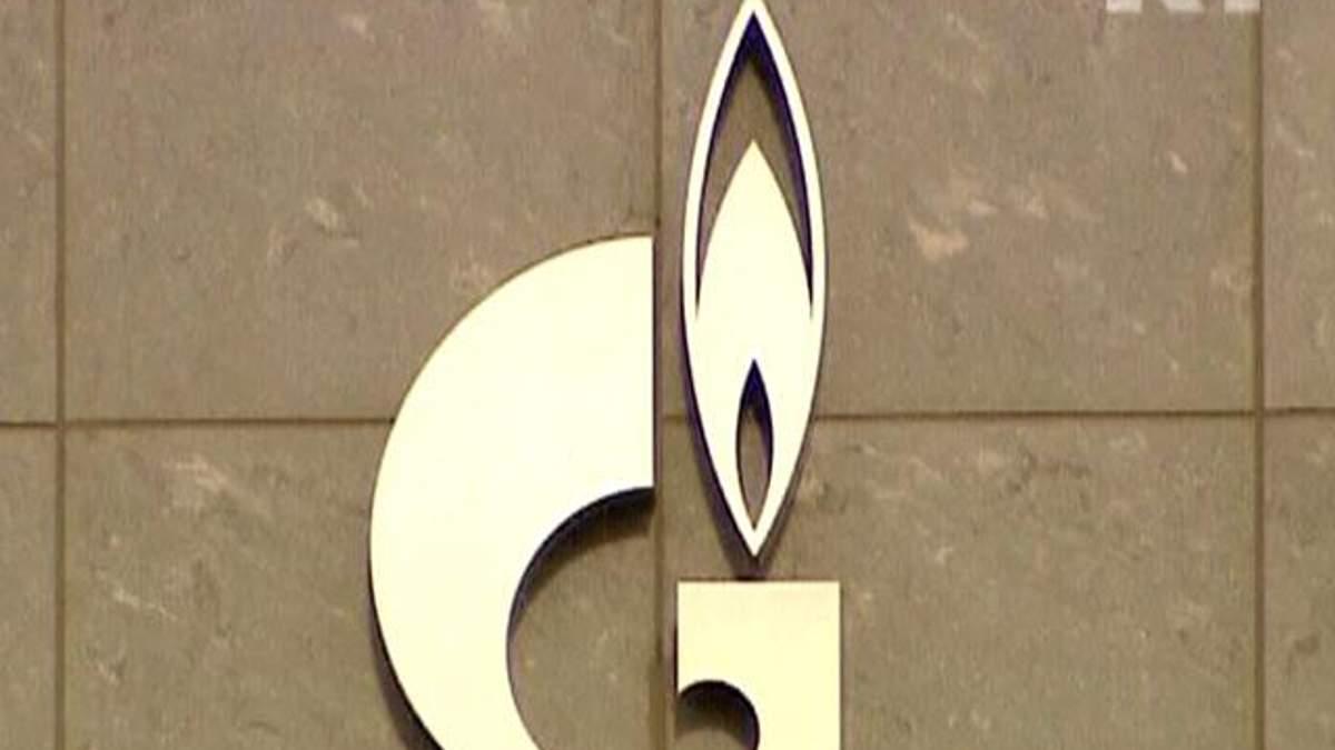 """""""Газпром"""" програв суперечку про скорочення обсягів закупівлі газу"""