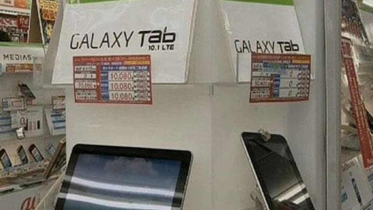 Samsung отвоевал почти треть мирового рынка смартфонов