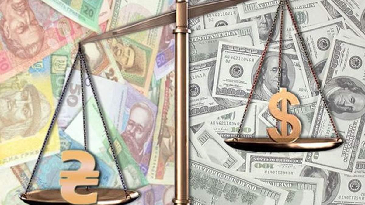 Эксперт: После выборов ускорится инфляция