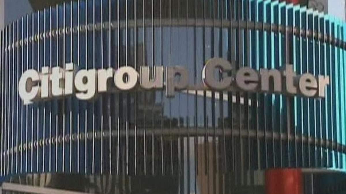 Citigroup заплатить $2 мільйонів за витік інформації