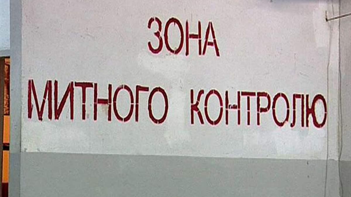 Уряд України підвищить ставки мит на імпорт з 13 країн