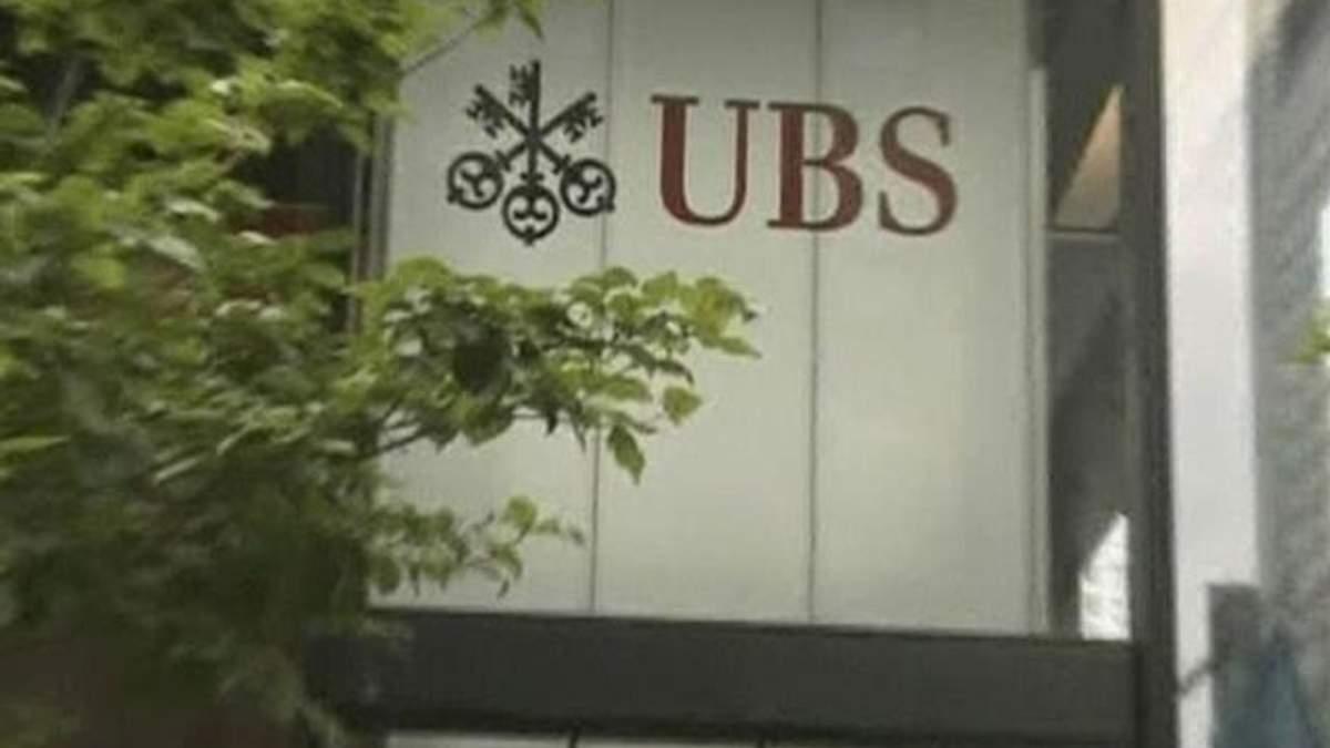 UBS планує звільнити майже 10 тис працівників
