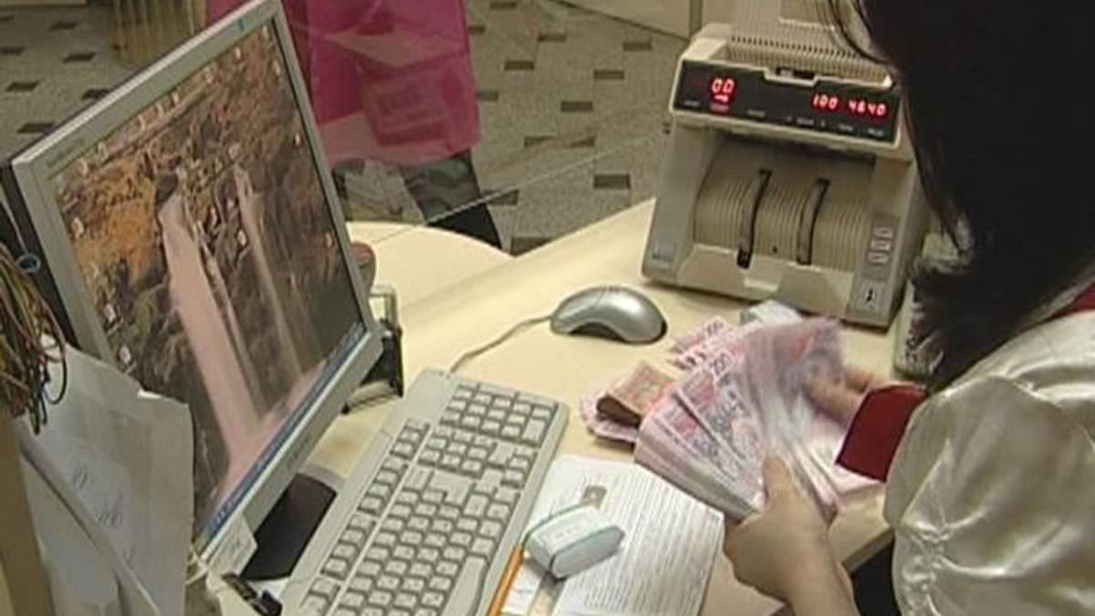 Каждый четвертый украинец считает себя малоимущим