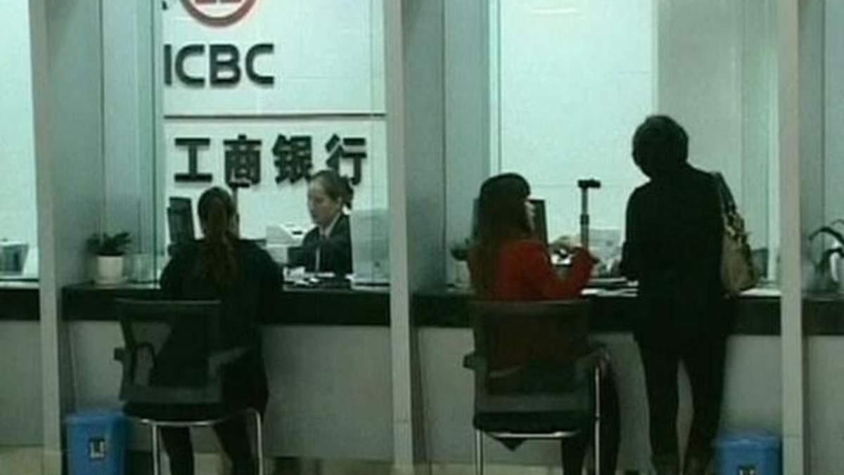 Банки КНР переводять бізнес із Лондона до Швейцарії