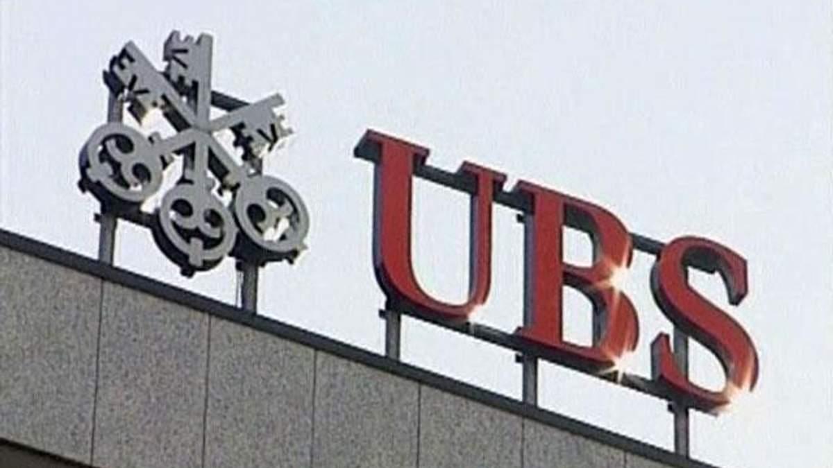 Банк UBS відзвітував про збитки у 1,8 мільярдів євро