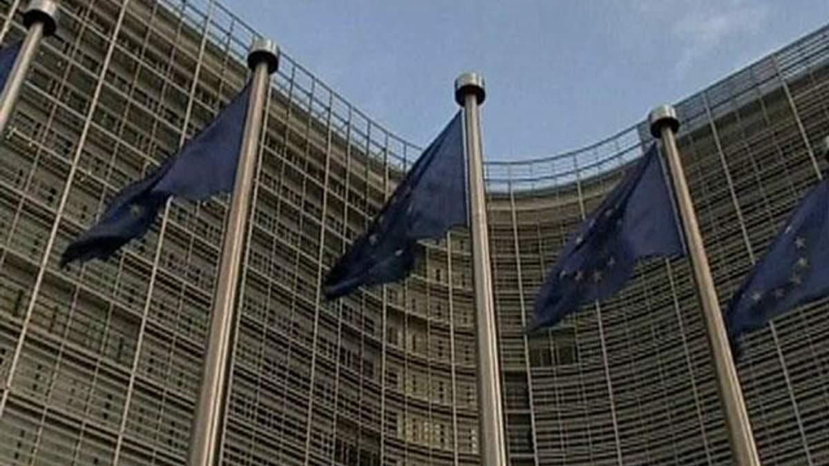 Індекс довіри до економіки єврозони впав до 3-річного мінімуму