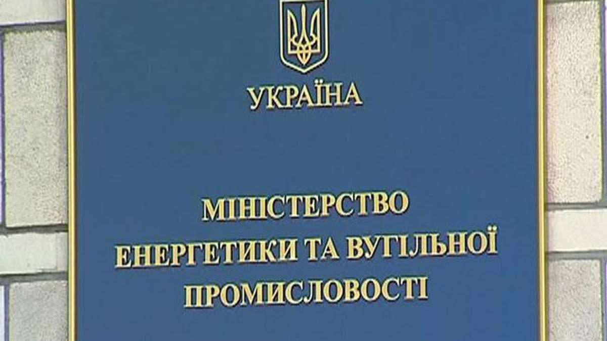 Бойко: Результати оцінки ГТС будуть уже в листопаді