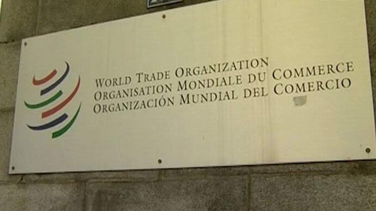 Лишь 15 стран-членов ВТО пересмотрят пошлины с Украиной