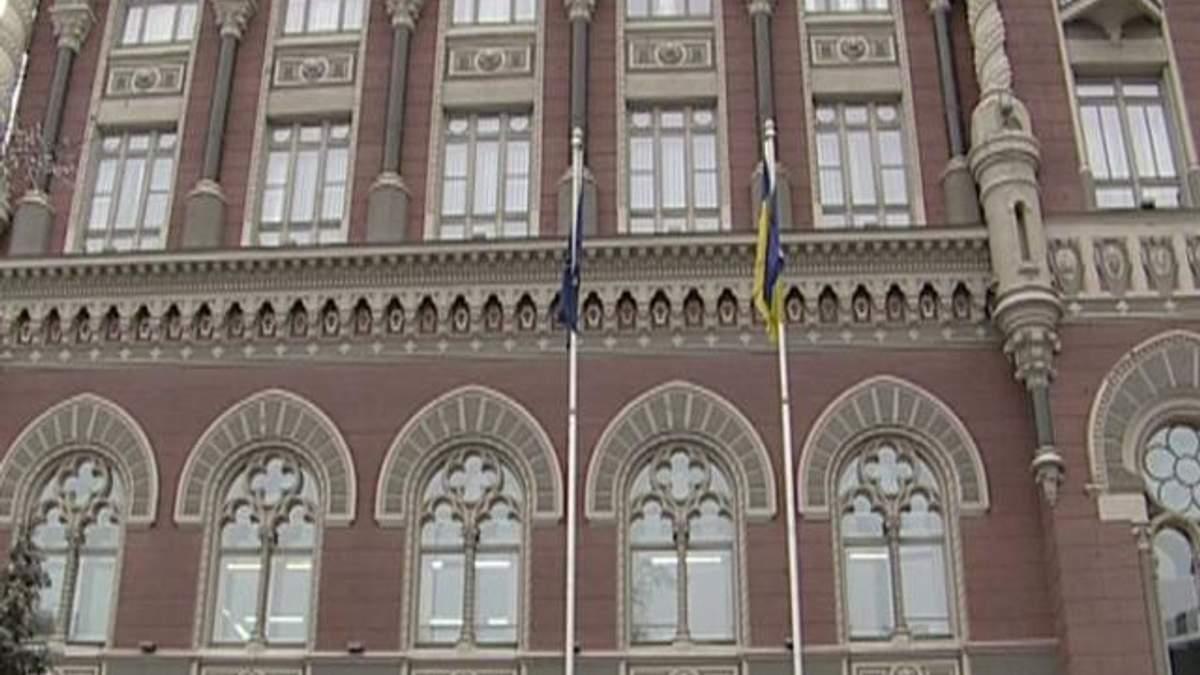 Експерти: Дефляція в Україні за підсумками року може скласти 0,2%