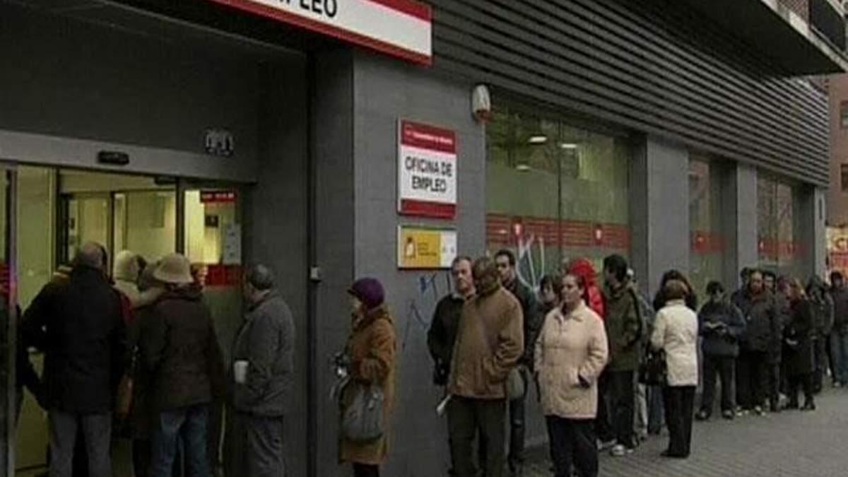 Безробіття у Єврозоні сягнуло рекордного значення