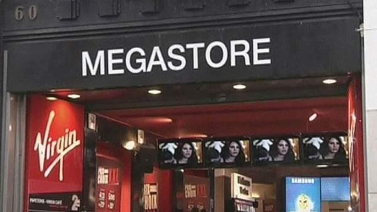 Virgin Megastore розпочала процедуру банкрутства