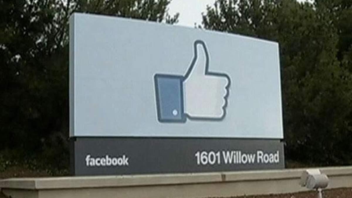 ТОП-50 інноваційних компаній: Facebook піднялася на 43 позиції