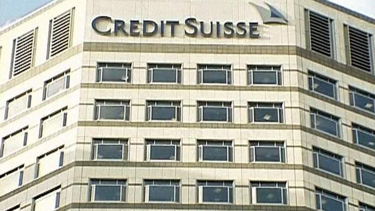 Credit Suisse продає підрозділ з управління біржовими фондами