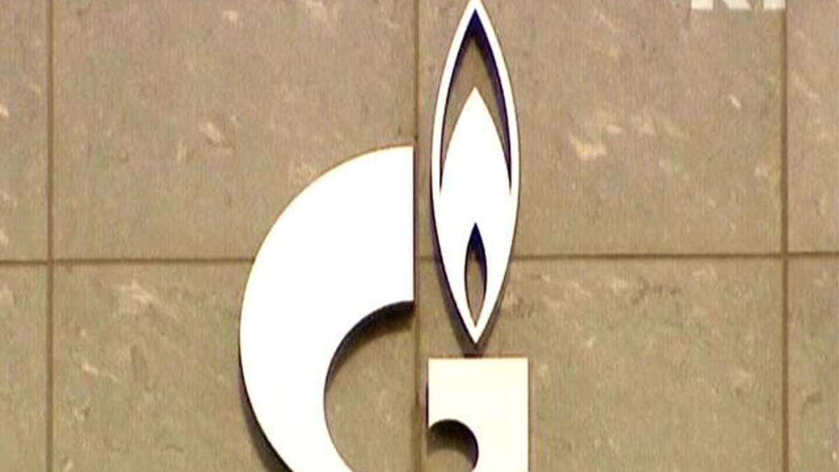 """Європейські продажі """"Газпрому"""" у 2013-му скоротяться,- Fitch"""