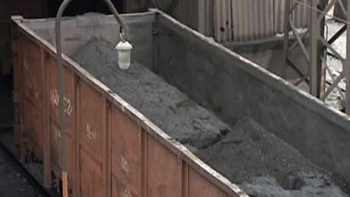 Будівництво в Україні заводу з газифікації вугілля може стартувати в червні