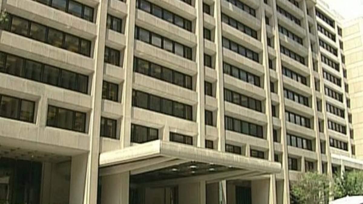 МВФ надав Португалії кредитний транш майже на 839 млн євро