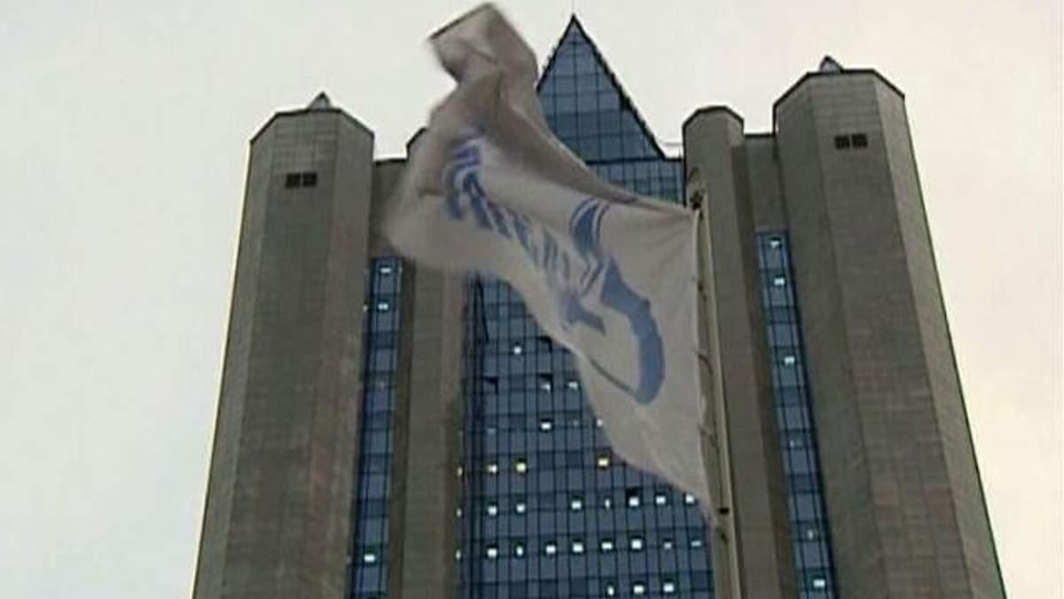 """Європейські клієнти попросили """"Газпром"""" переглянути тарифи"""