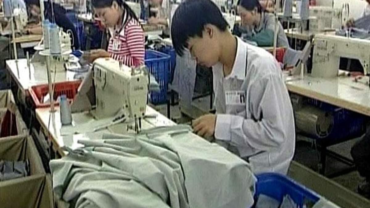Зростання китайської економіки сповільнилося до мінімуму за 13 років
