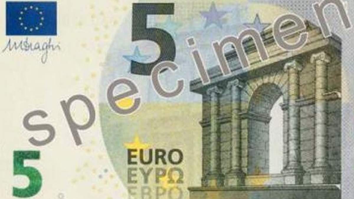 У новій серії євробанкнот назва валюти з'явиться кирилицею