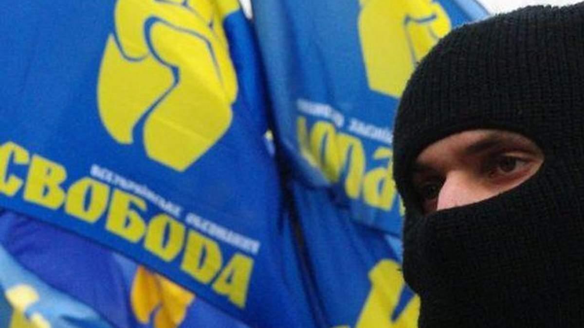 """""""Свобода"""" оскаржить дозвіл компанії Shell на видобуток сланцевого газу"""