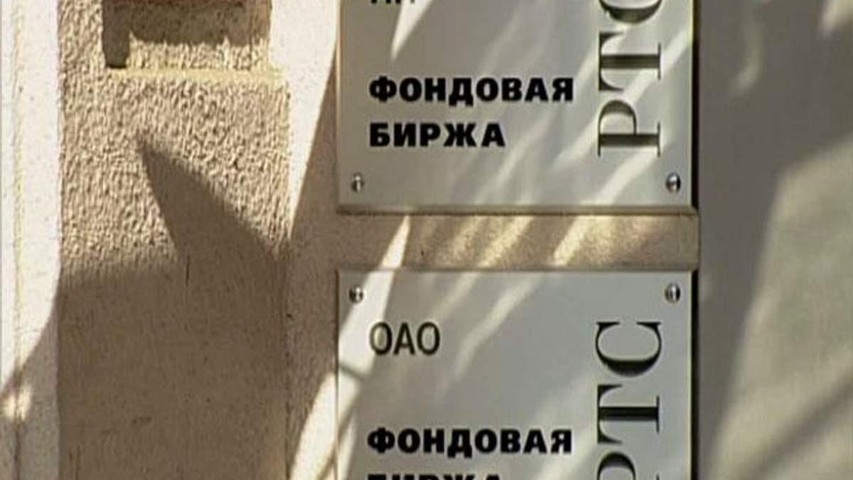 Московська біржа проведе ІРО на власному майданчику