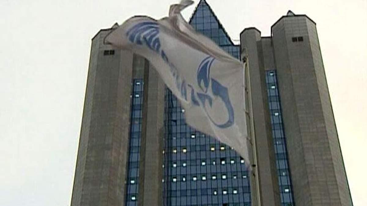 """""""Газпром"""" хоче придбати грецьку газову компанію DEPA"""