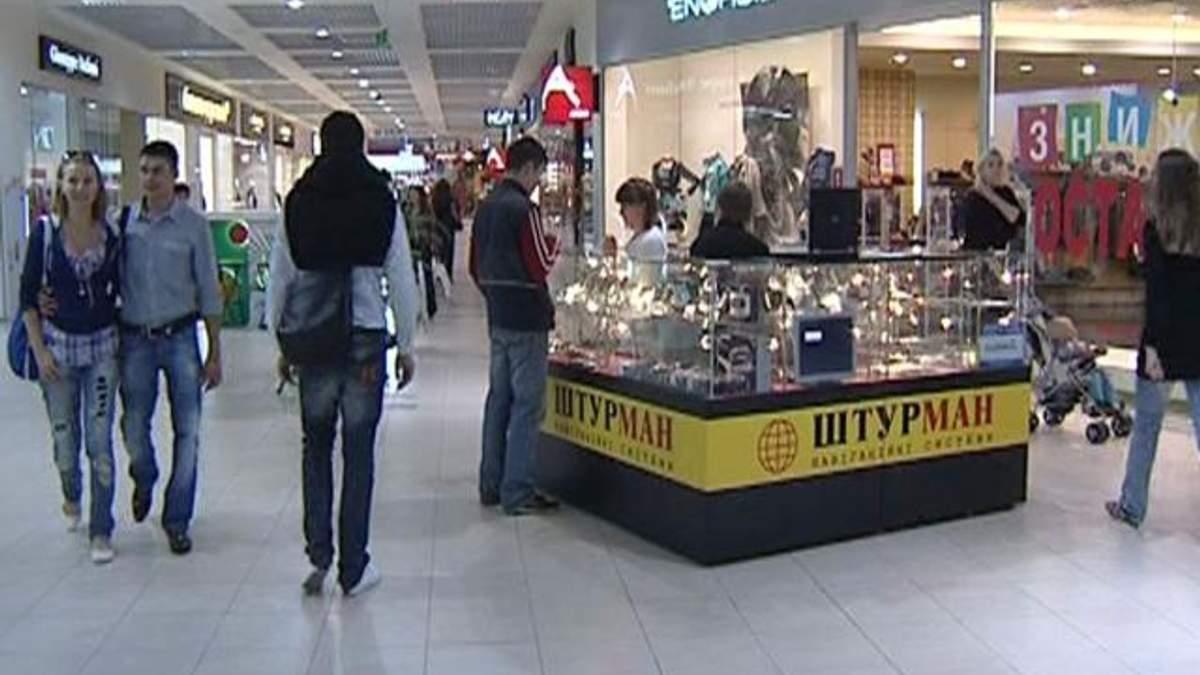 Споживчі настрої в Україні покращилися