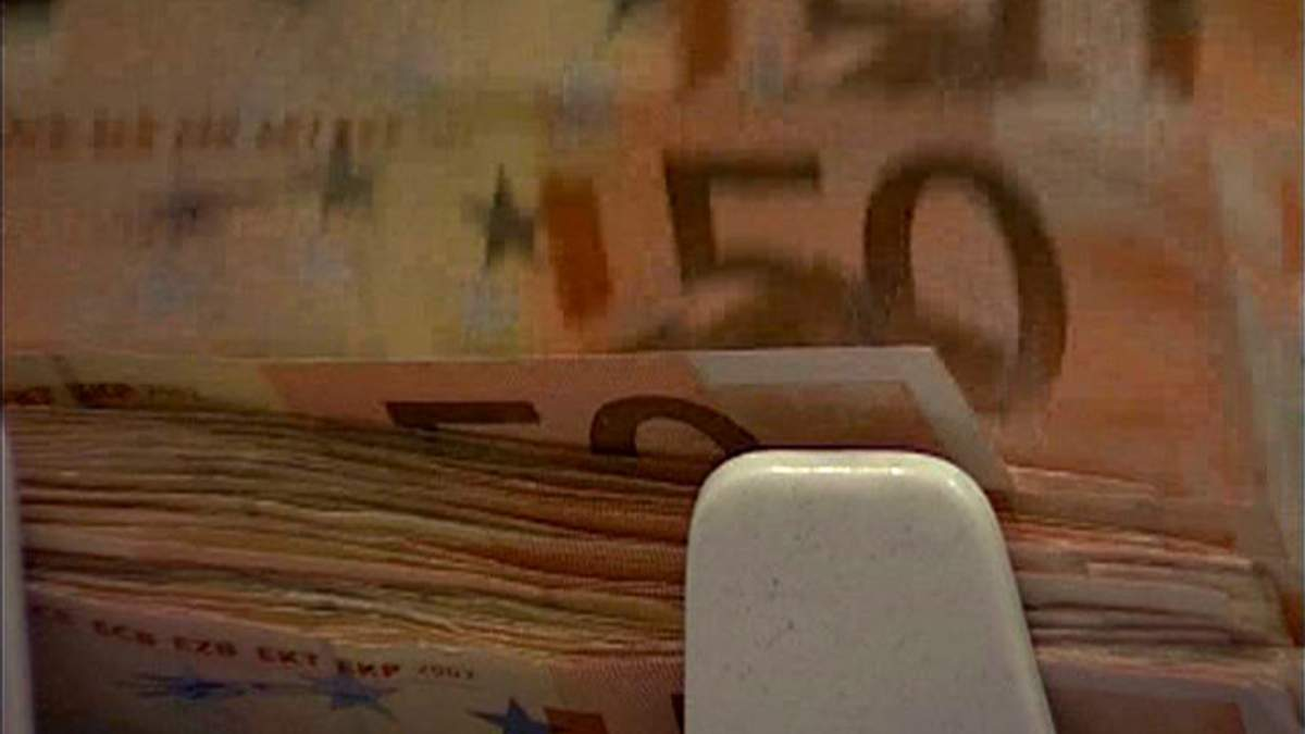 Україна позичила 12 мільйонів євро на розвиток бізнесу