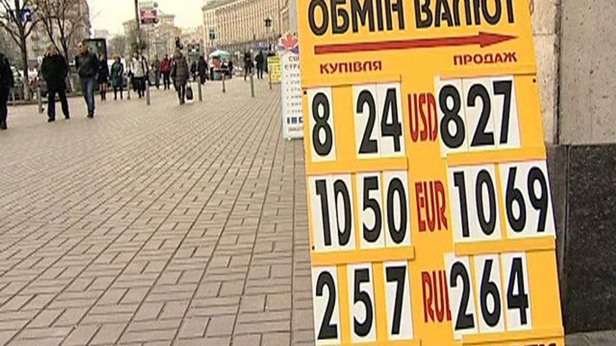 Помірна девальвація не позначиться на стабільності українських банків, - експерти
