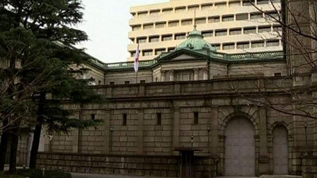 Банк Японії підвищив цільовий рівень інфляції з 1% до 2%