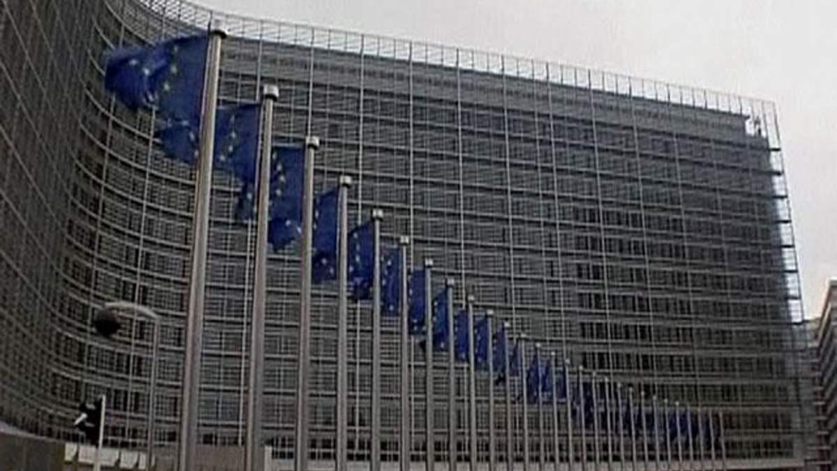 ЄС дозволив 11 країнам запровадити податок на фіноперації