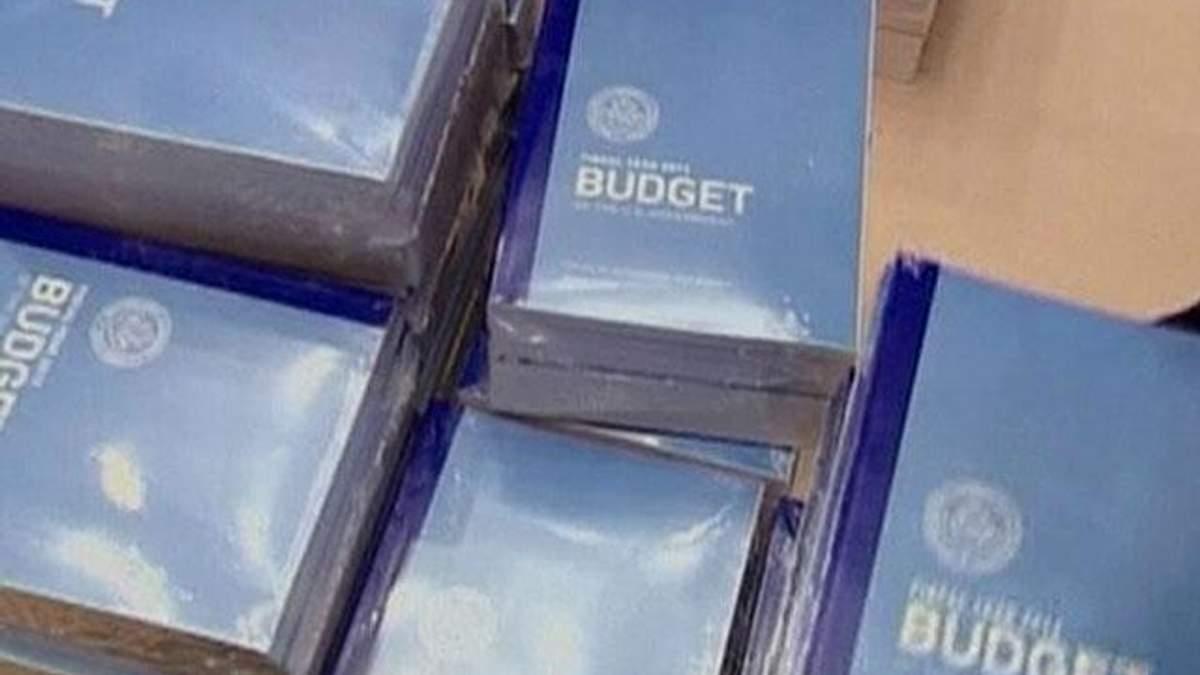МВФ знизив прогноз зростання світової економіки - 24 січня 2013 - Телеканал новин 24