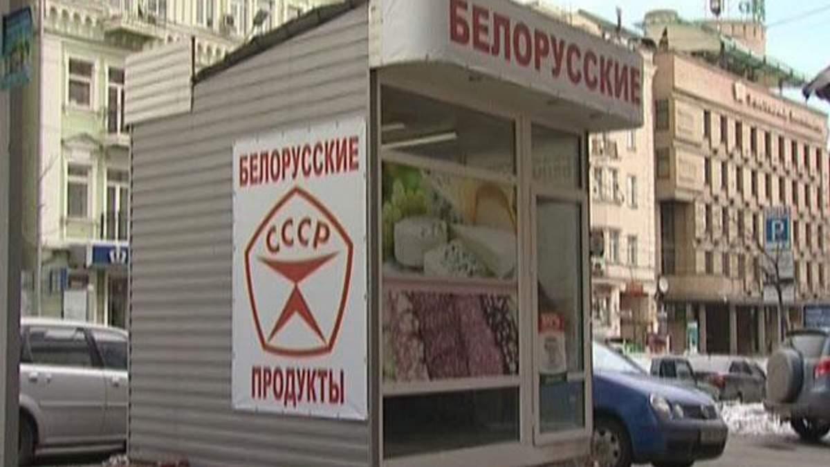 Україна відмовилася від білоруського молока