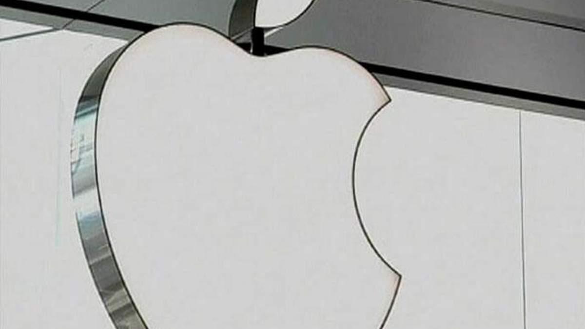 Квартальні дані Apple розчарували інвесторів