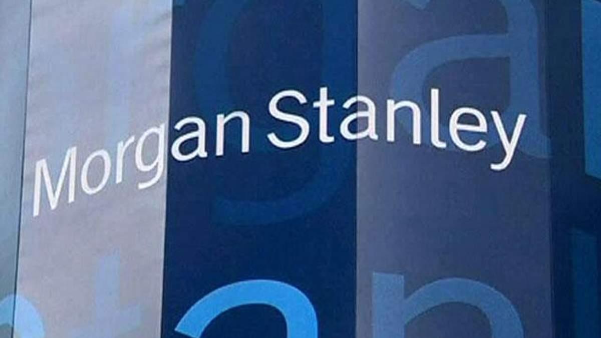 Morgan Stanley покращив прогноз вартості залізної руди