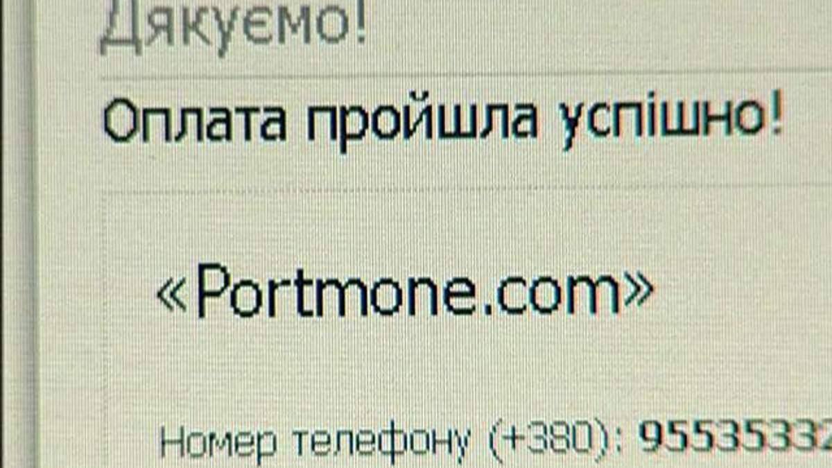 В Украине растет оборот электронных денег