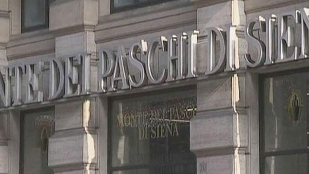 Самый старый банк в мире заподозрили в махинациях