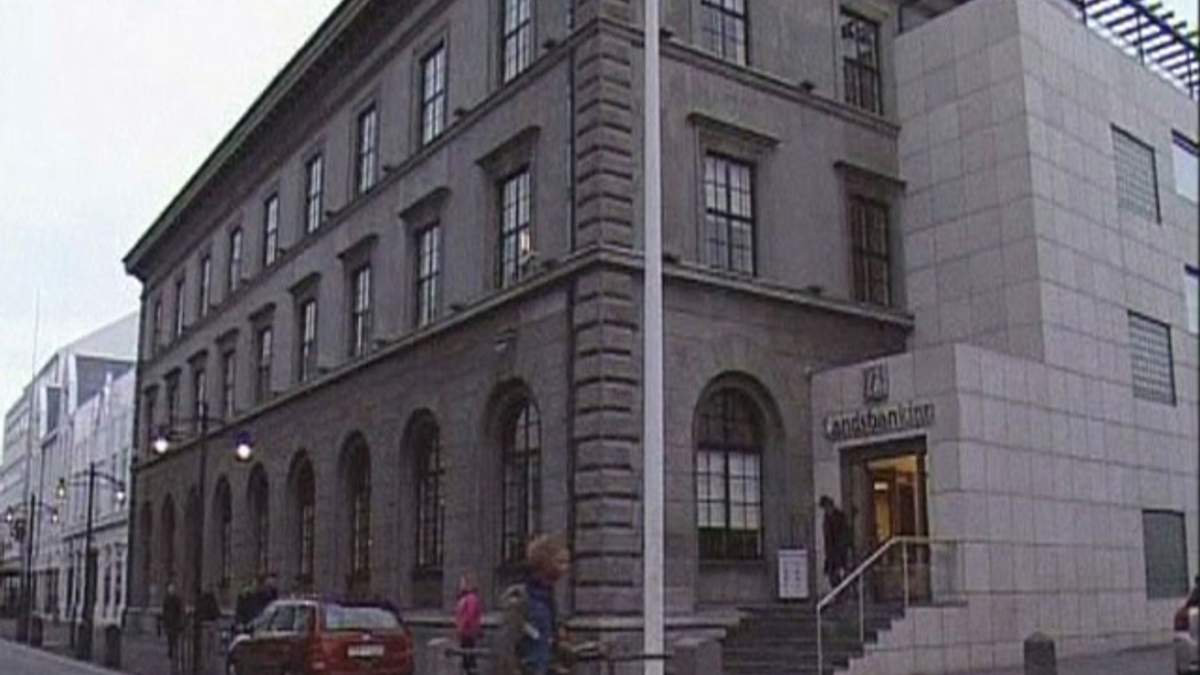Суд дозволив Ісландії не платити компенсації вкладникам Icesave