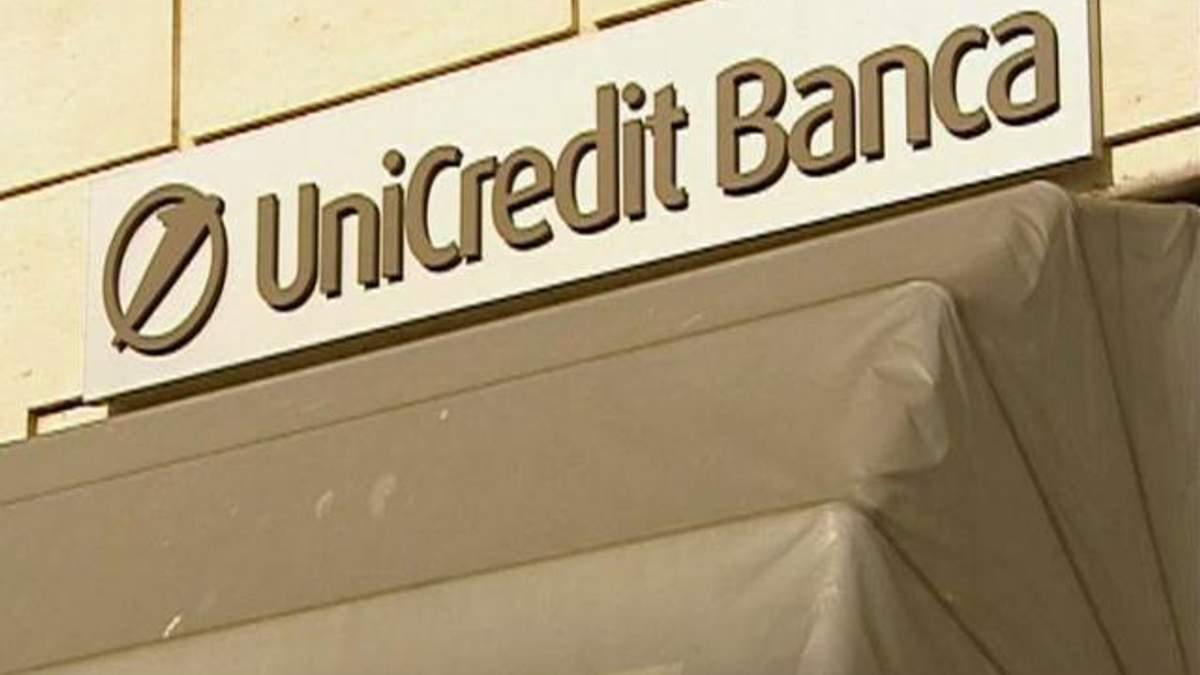 UniCredit оптимізовує роботу в країнах Прибалтики