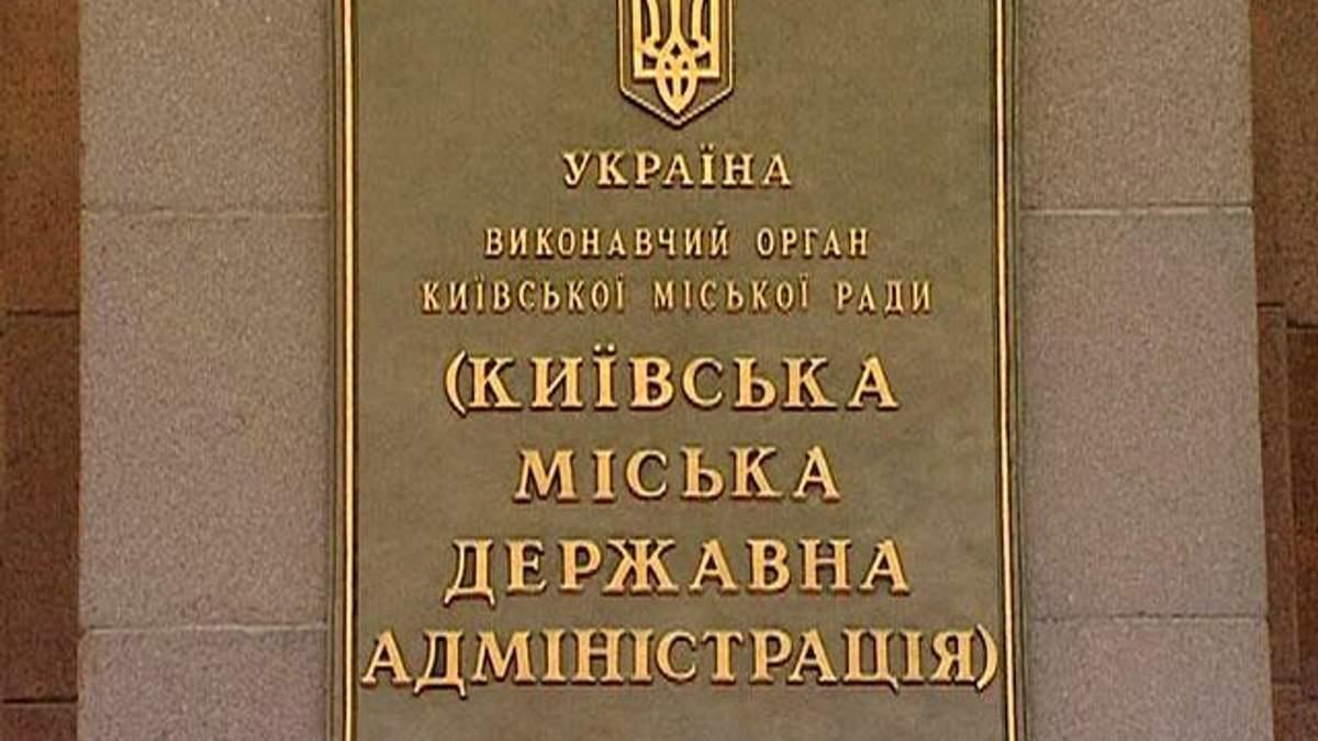 У Києві збудують заводи з виробництва гіпохлориту натрію