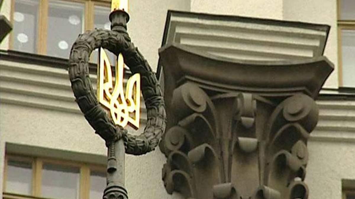 Економіка України за рік зросла на 0,2%