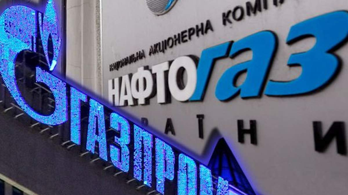 """""""Нафтогаз"""" відповів """"Газпрому"""" на висунутий рахунок у 7 мільярдів доларів"""