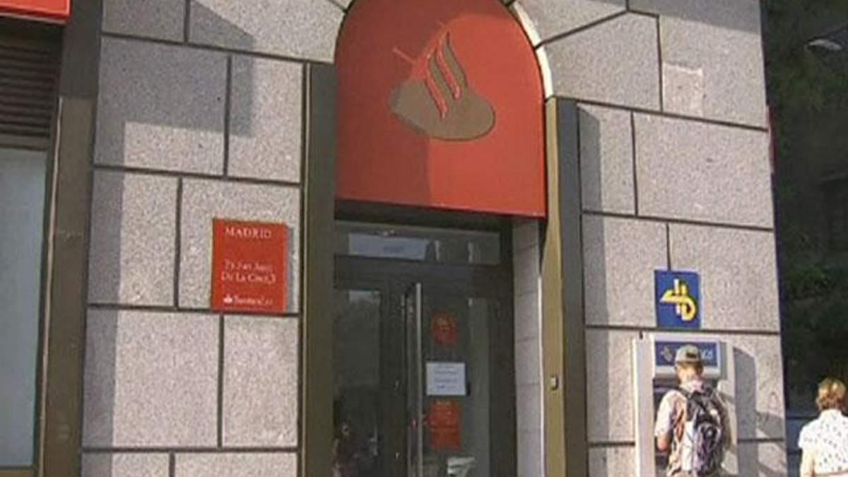 Європейські банки звітують про зниження прибутків