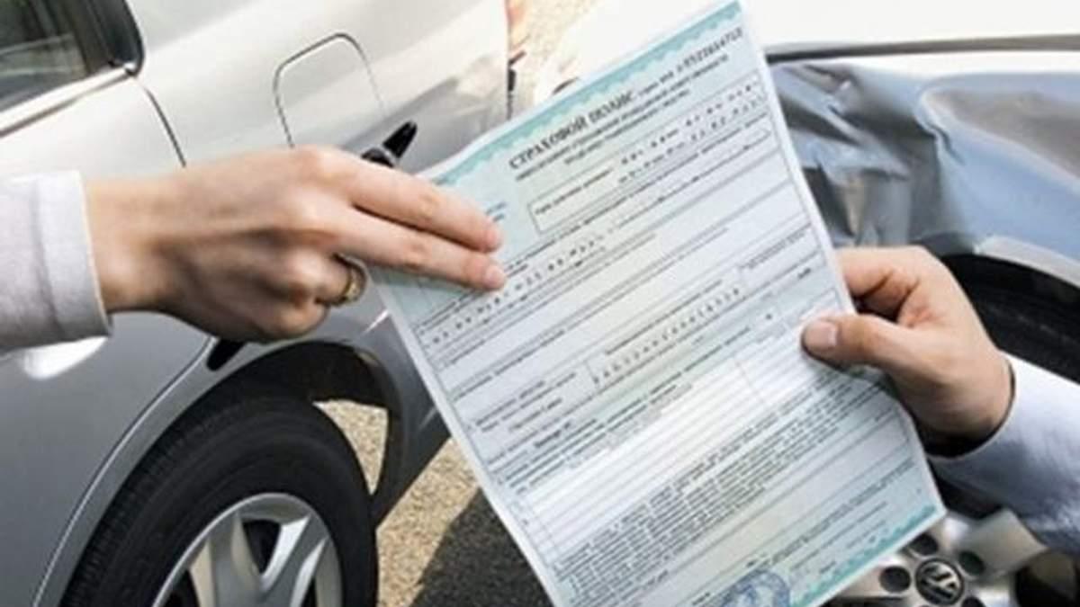 """Страховики пропонують підвищити """"автоцивілку"""" на 30-50%"""