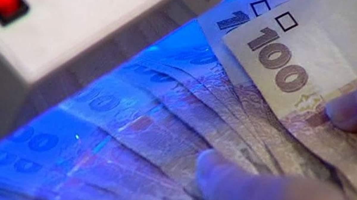 На активизацию экономики Украины 173 млрд гривен будут искать у инвесторов