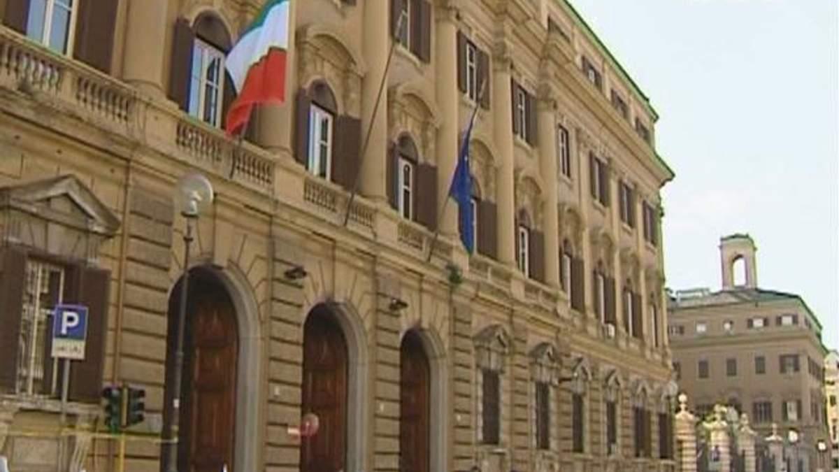 Fitch знизило рейтинг Італії - 11 березня 2013 - Телеканал новин 24